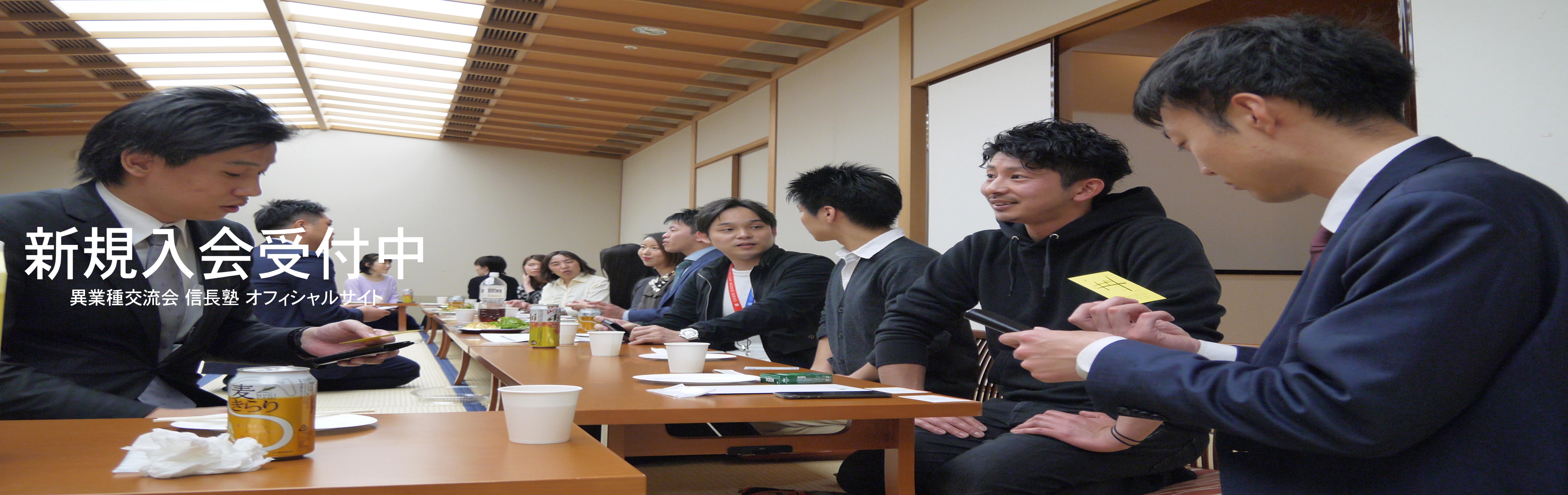 創業支援の起業サポート岐阜