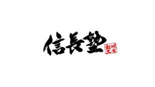 オンラインサロンのイメージ